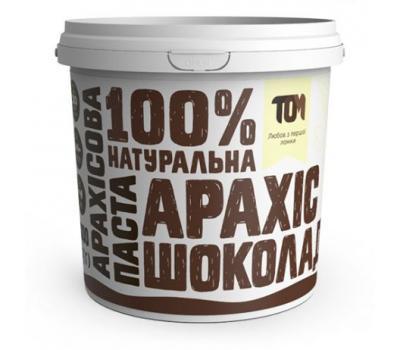 Арахісова паста ТОМ з шоколадом 1 кг