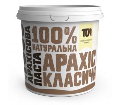 Арахісова паста ТОМ класична 1 кг