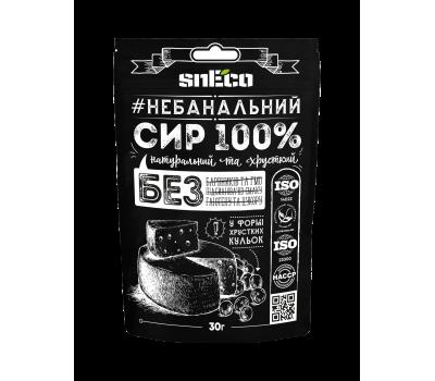 Сир сушений класичний snEco 30 г