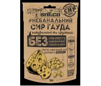 Сыр сушеный Гауда snEco 30 г