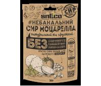 Сир сушений Моцарелла snEco 30 г
