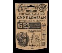 Сыр сушеный Пармезан snEco 30 г