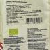 Амарант органічний Екород 400 г